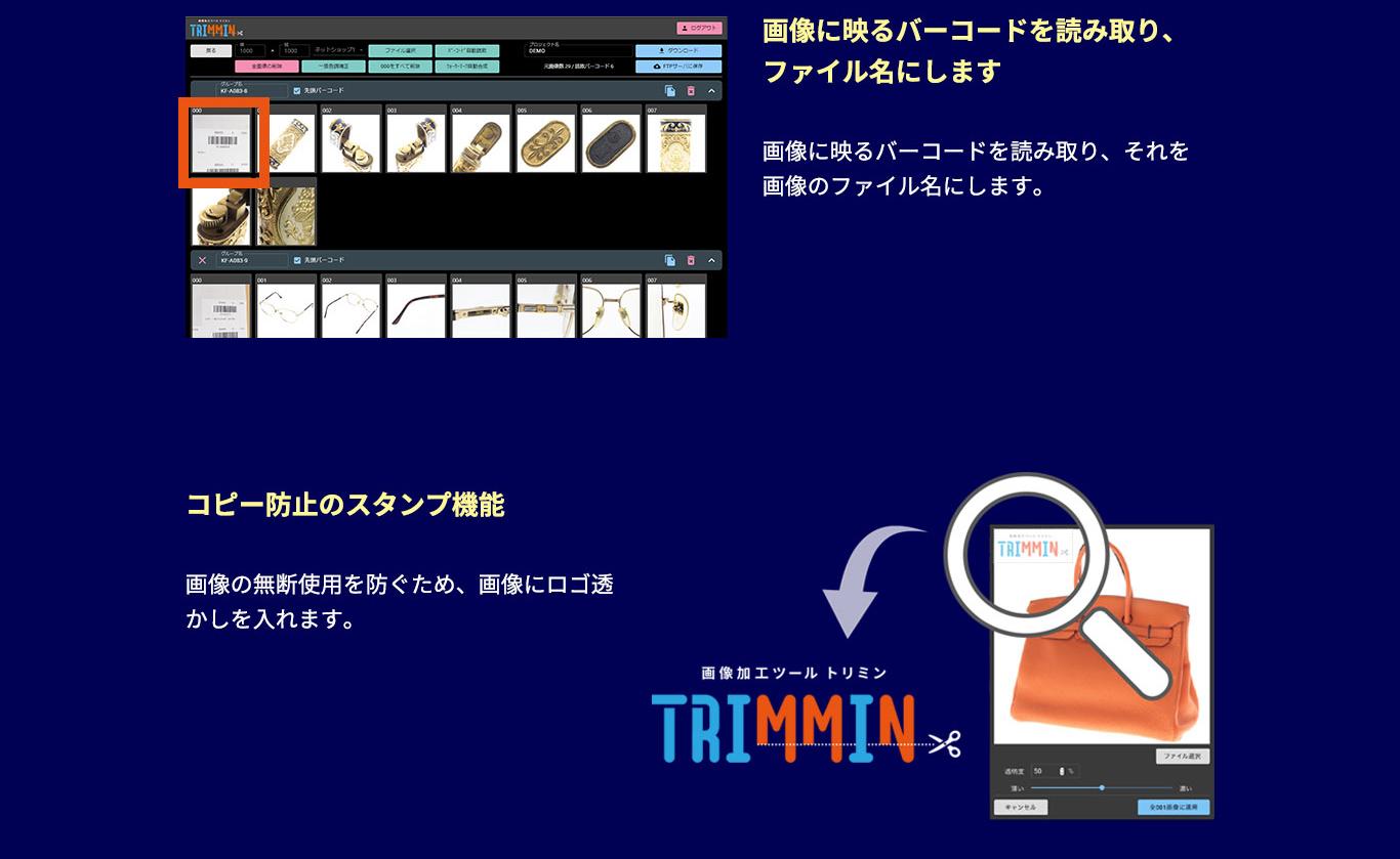 TRIMMIN-free_5.jpg