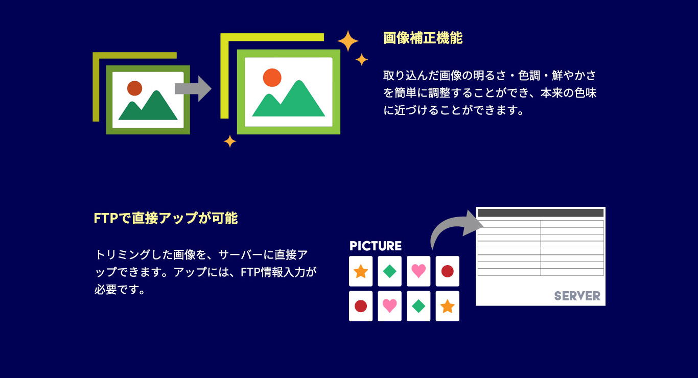 TRIMMIN-free_6.jpg