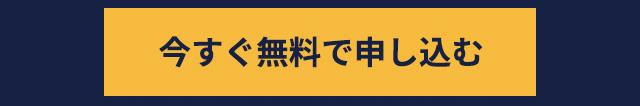 TRIMMINsp-free_10-button.jpg