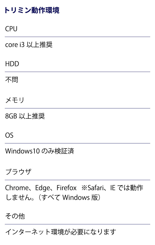 TRIMMINsp-free_16.jpg