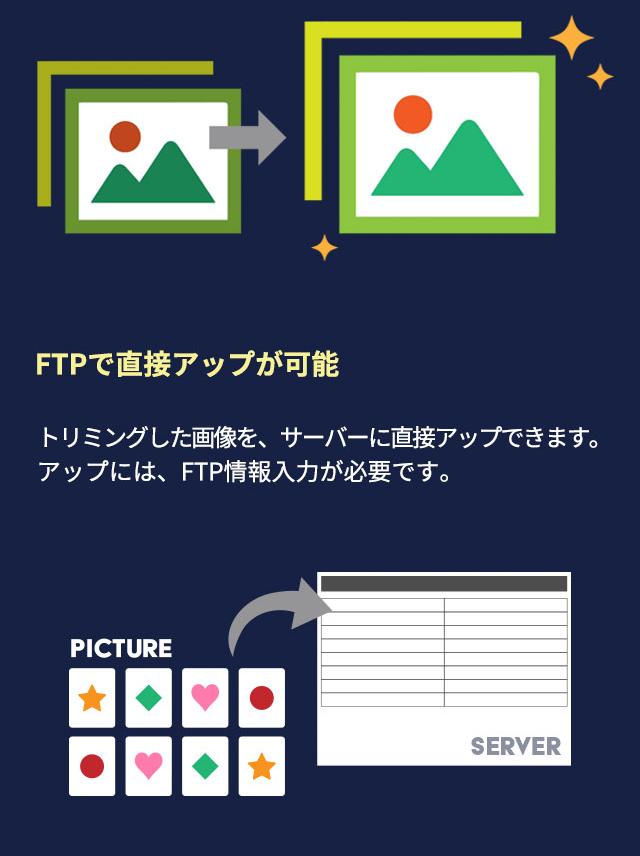 TRIMMINsp-free_7.jpg